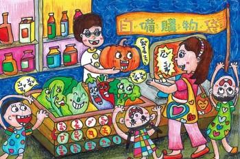 育秀兒童著色比賽──得獎名單公告