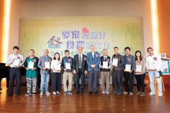 育秀基金會 發揚「食農新文化」 表揚「友善地球農友暨社會企業」