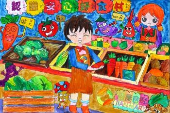 第四屆育秀兒童著色比賽(國小組)──得獎名單公告